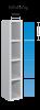 Ultrabox plasticskabe med 4 Låger